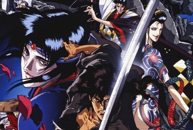 Ninja Scroll the movie – Review