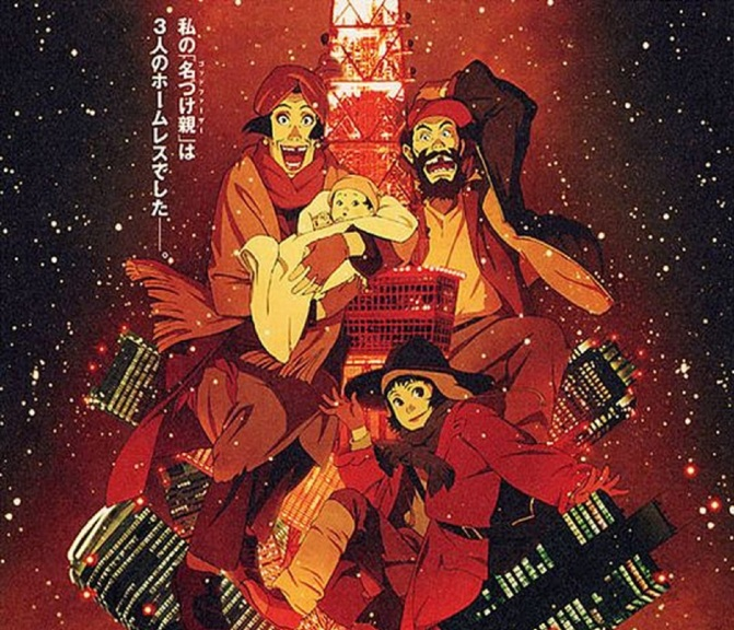 Tokyo Godfathers – Review