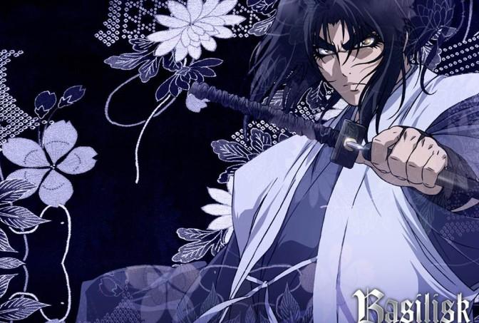 Basilisk – Anime Review