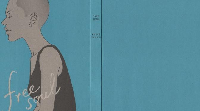 Free Soul – Manga Review