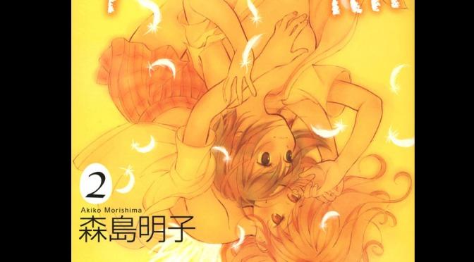 Hanjuku Joshi – Manga Review