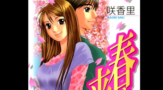Men & Women wish for a Spring Romance – Manga Review