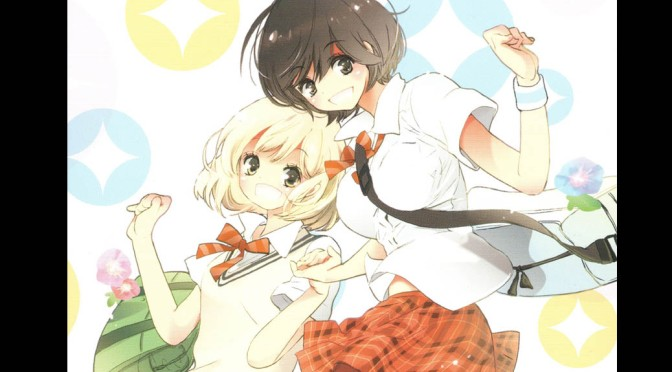 Kase-San – Manga Review