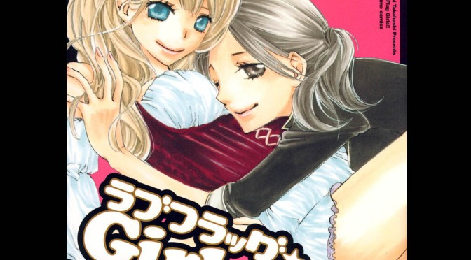 Love Flag Girls – Manga Review