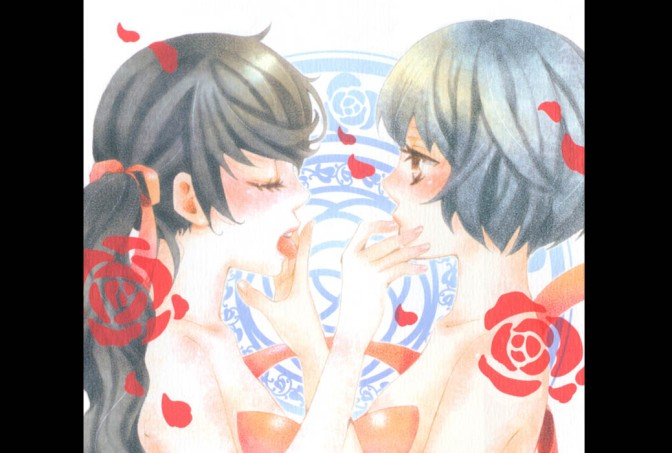 Sky-Coloured Girlfriend – Manga Review