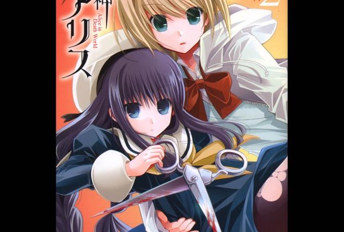 Shinigami Alice – Manga Review