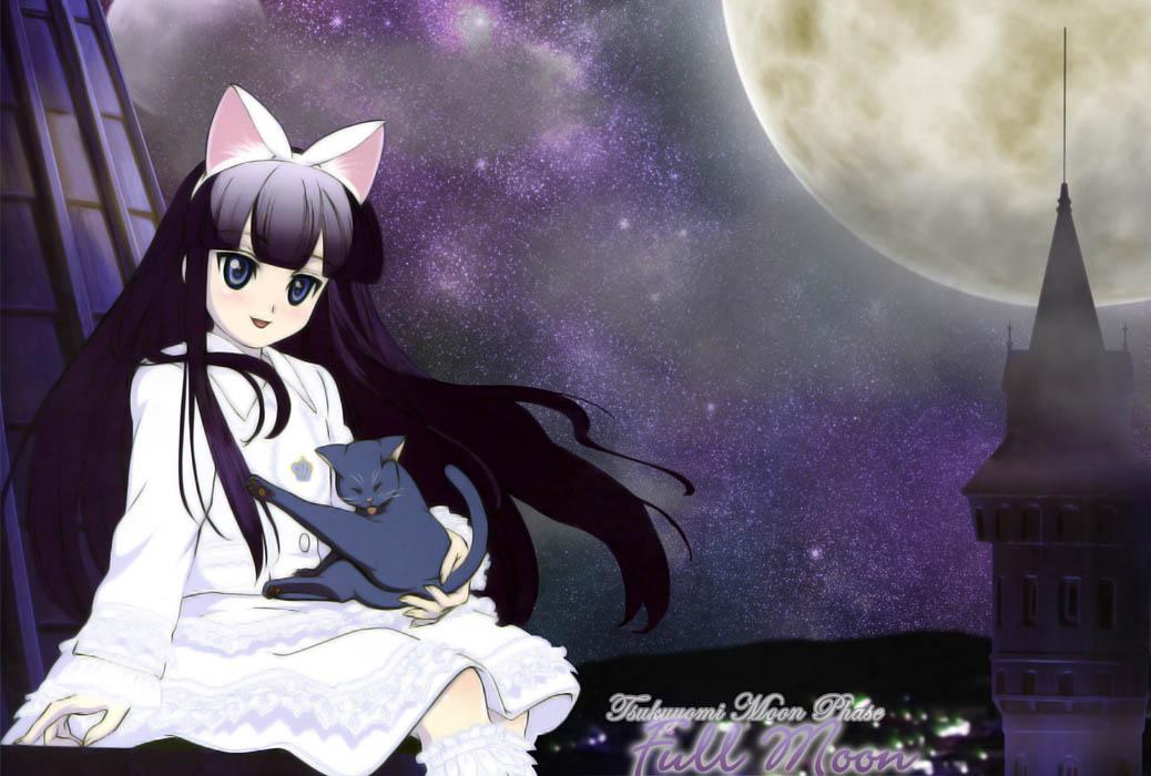 tsukuyomi moonphase