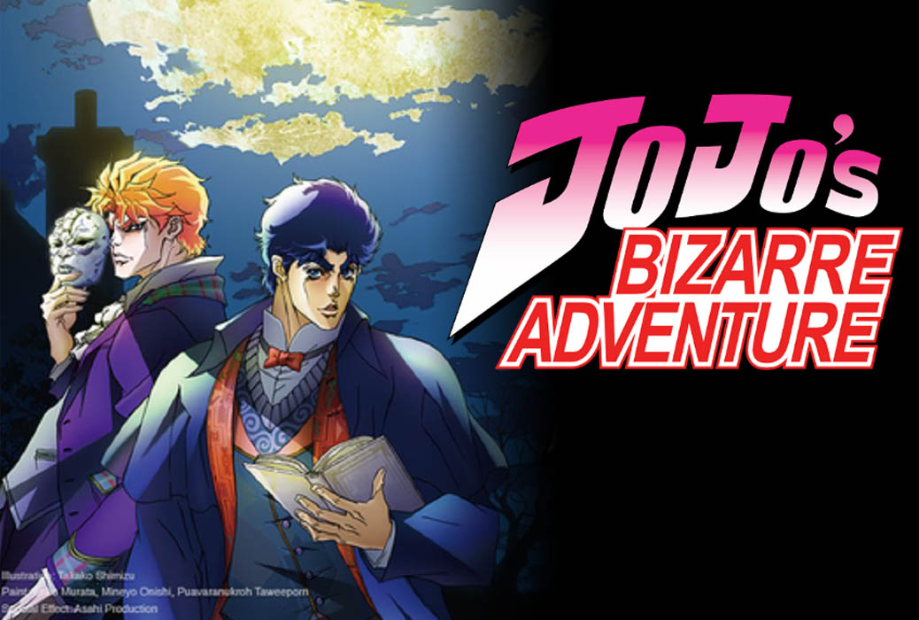 Jojo's Bizarre Adventure – Anime Review | Nefarious Reviews