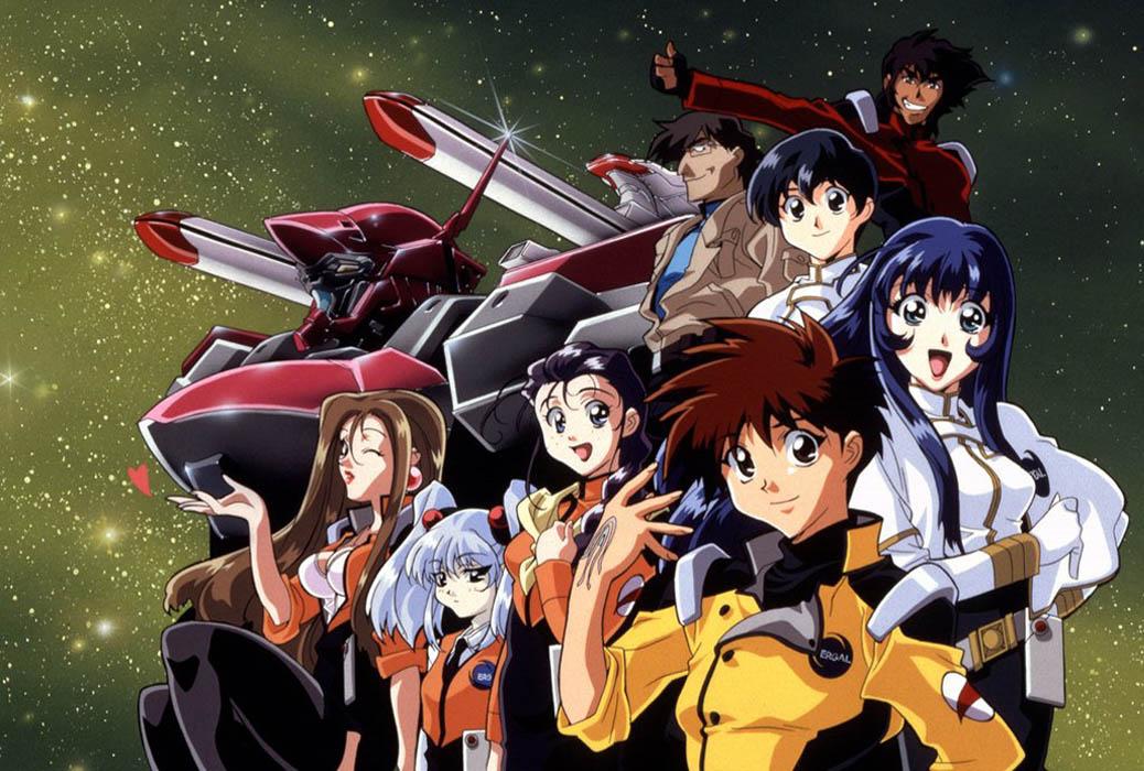 Martian Successor Nadesico Anime Review