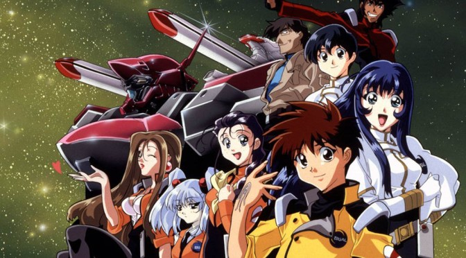 Martian Successor Nadesico – Anime Review