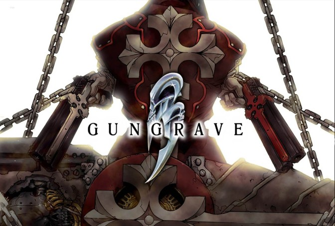 Gungrave – Anime Review
