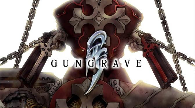 Gungrave – Anime Review