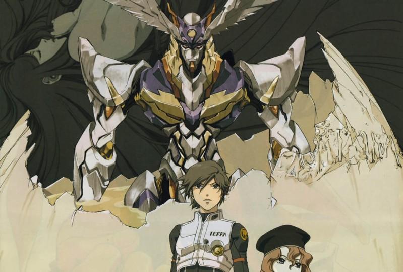 RahXephon – Anime Review | Nefarious Reviews
