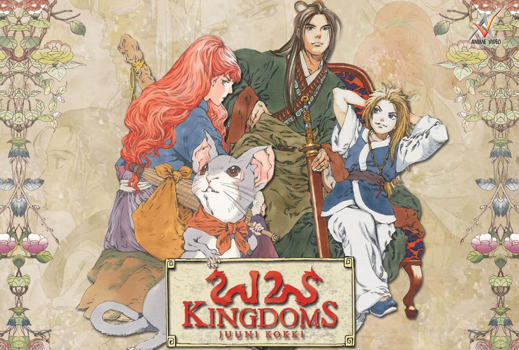 The Twelve Kingdoms Anime Review Nefarious Reviews