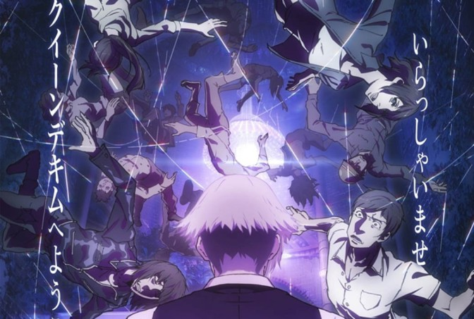 Death Parade – Anime Review