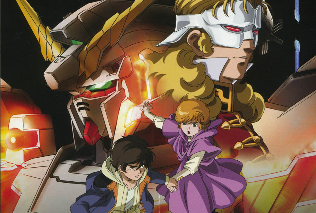 Mobile Suit Gundam Unicorn – Anime Review | Nefarious Reviews