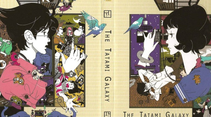 The Tatami Galaxy – Anime Review