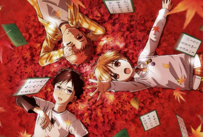 Chihayafuru – Anime Review