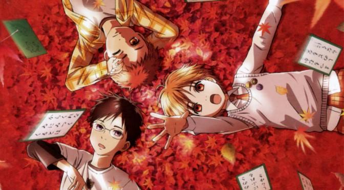Chihayafuru – Anime Review