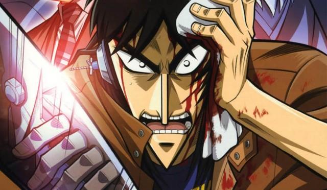 Hasil gambar untuk kaiji ultimate survivor