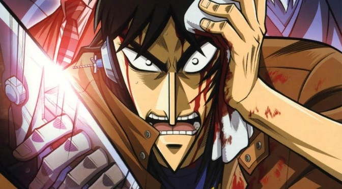 Kaiji: Ultimate Survivor – Anime Review