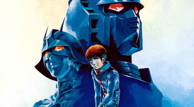 Mobile Suit Gundam – Anime Review