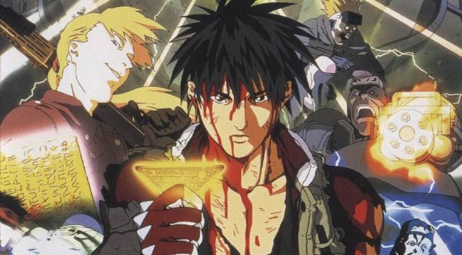 Spriggan – Anime Review