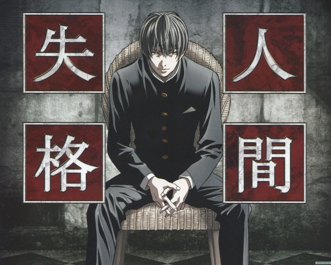 Aoi Bungaku – Anime Review