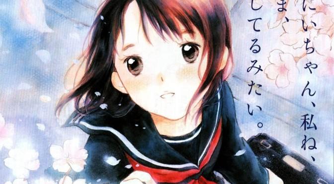 Koi Kaze – Anime Review