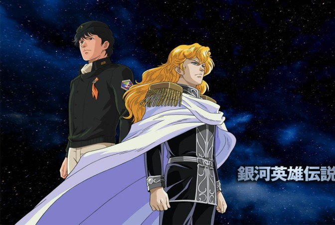 Legend of the Galactic Heroes – Anime Review