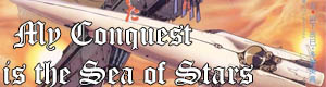 logh-my-conquest-is-the-sea-of-stars-banner