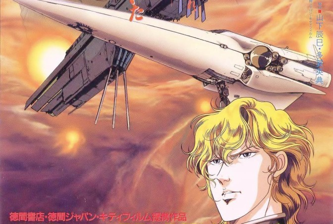 LOGH: My Conquest is the Sea of Stars – Anime Review