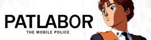 mobile-police-patlabor-tv-banner