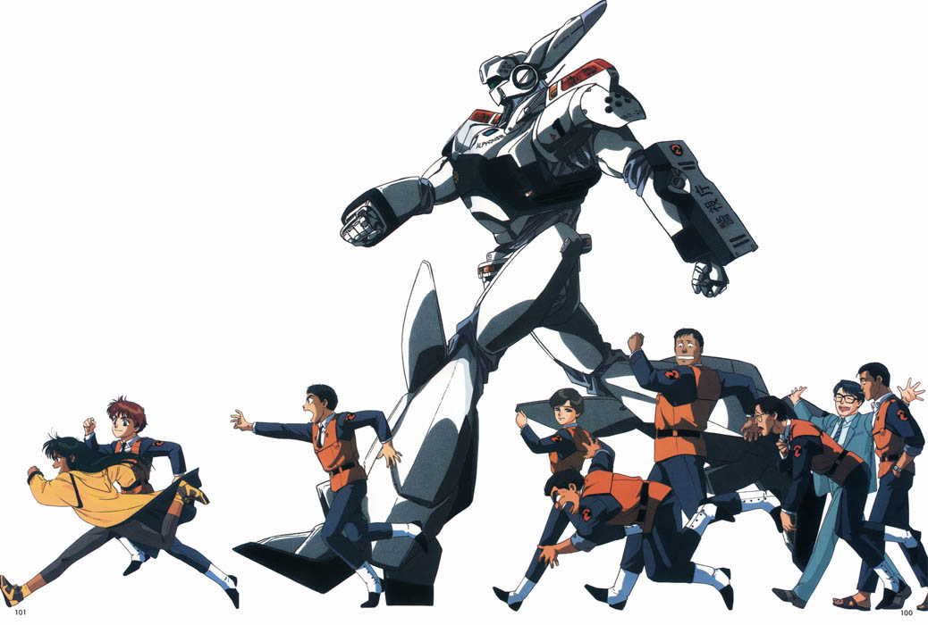 Mobile Police Patlabor TV – Anime Review | Nefarious Reviews