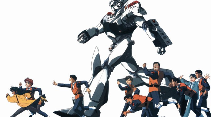 Mobile Police Patlabor TV – Anime Review