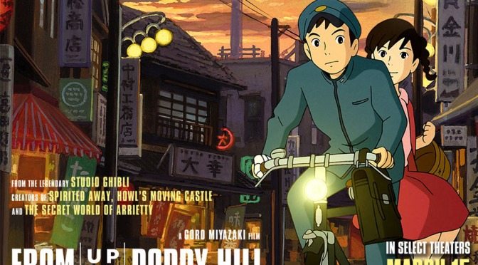 From Up on Poppy Hill – Anime Review