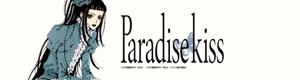 paradise-kiss-banner