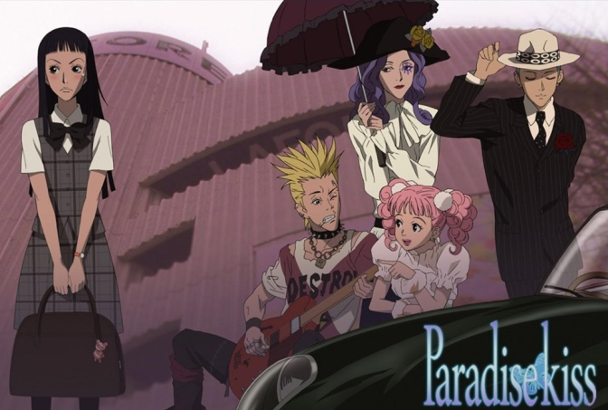 Paradise Kiss – Anime Review