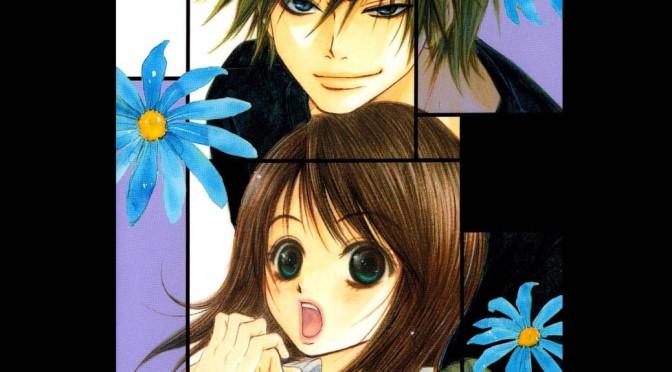 Dengeki Daisy – Manga Review