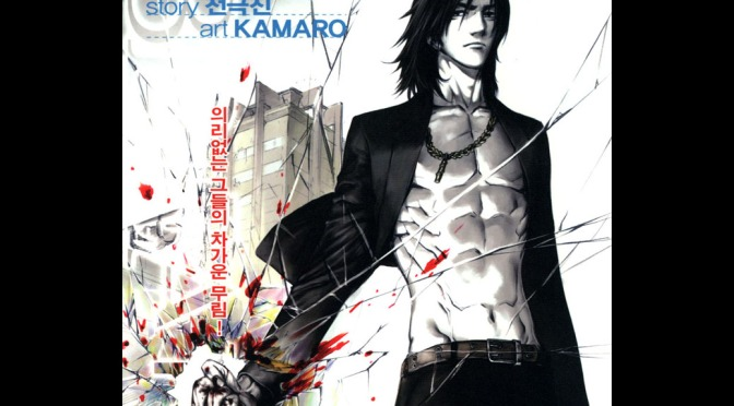 The Breaker – Manga Review