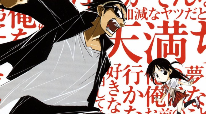 School Rumble – Anime Review