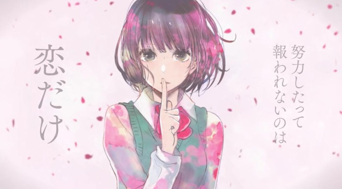 Scum's Wish – Anime Review