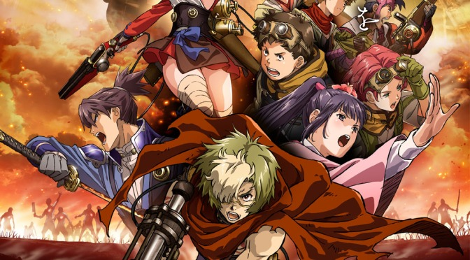Kabaneri of the Iron Fortress – Anime Review