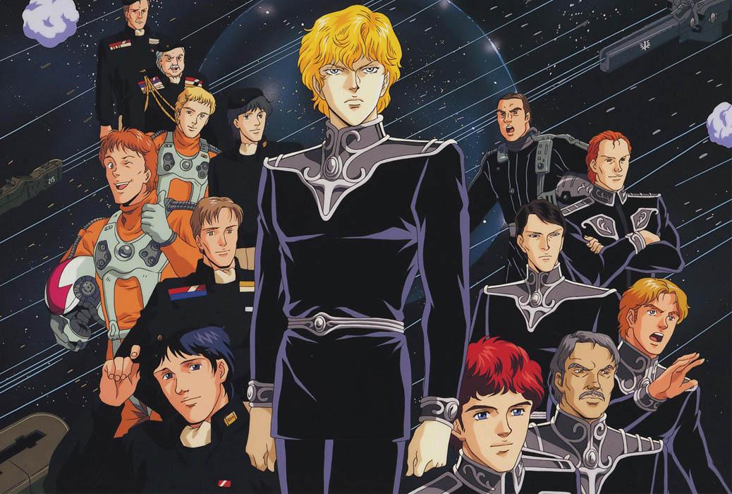 Kết quả hình ảnh cho Ginga Eiyuu Densetsu (Legend of the Galactic Heroes) anime