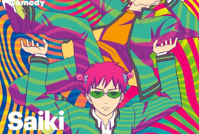The Disastrous Life of Saiki K. – Anime Review