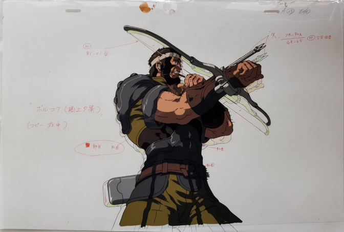 A Quick Introduction to Anime Cels