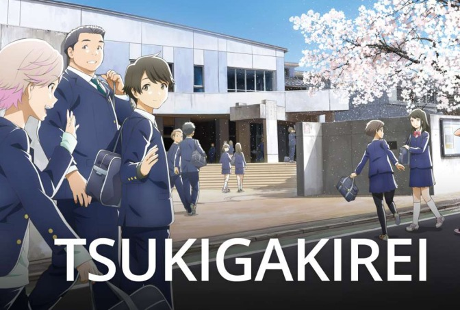 Tsukigakirei – Anime Review
