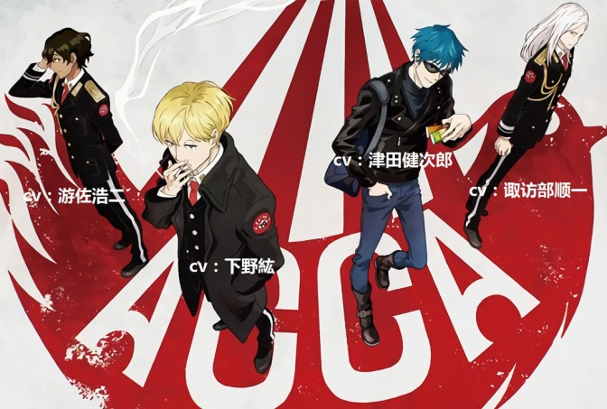 ACCA: 13-Territory Inspection Department – Anime Review