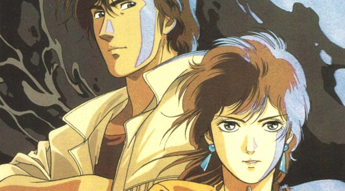 City Hunter – Anime Review