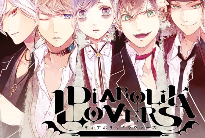 Diabolik Lovers – Anime Review